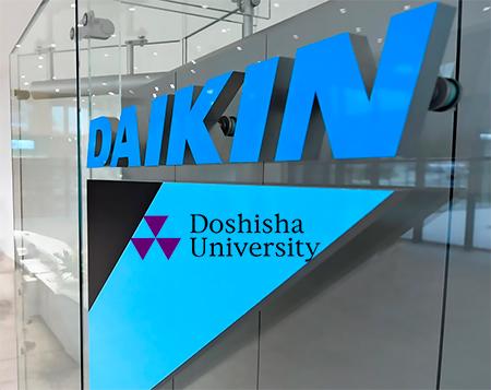 Doshisha-Daikin Next