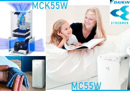 Daikin MC55W MCK55W