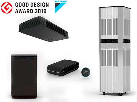 Daikin – среди победителей Good Design Award