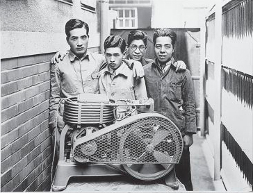 Daikin_1934_First