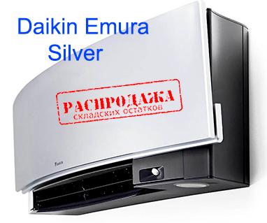 Daikin Emura Silver